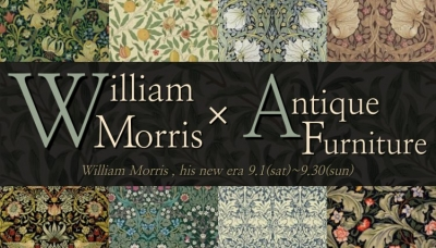 William Morris × Antique Furniture